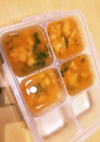 にんじんと白身魚のスープ〜離乳食!