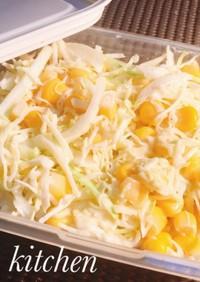 【簡単】黄金比のコールスローサラダ♡