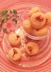 桜のミニマフィン