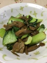 チンゲン菜のザーサイ炒めの写真
