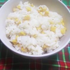 コーン缶で簡単バタコンライス(鍋Ver)