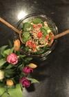 キヌアとスモークサーモンの絶品サラダ