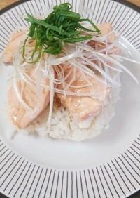 サーモンライス♪醤油バルサミコ酢ソース