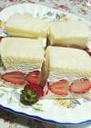 イチゴのミルククリームサンド