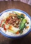 《お家で中華㉙》ごま豆乳担々麺