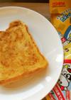 ミルメーク♪フレンチトースト