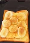 バナナカスタードシナモンシュガートースト
