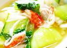 青梗菜・新玉ねぎ・カニカマの中華スープ煮