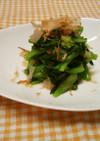 べんり菜の和え物