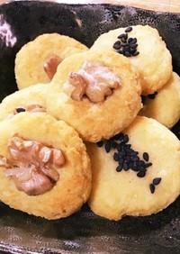 おからとHMのモチモチクッキー♪