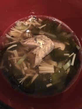 簡単絶品!鯖とわかめのスープ♪ダイエット