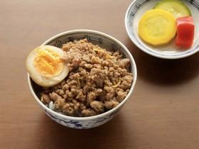火を使わない発酵魯肉飯(ルーローファン)