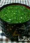 春菊の味噌汁
