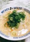 玉ねぎと卵のスープ(マジで適当作です)