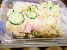 作り置き☆さつま芋のポテトサラダ風