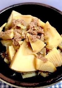 筍とツナ缶の簡単煮物