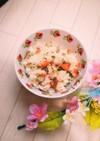お弁当にも☆シソと鮭のあえるだけ混ぜご飯