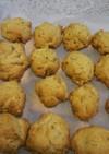パンプキンシードのドロップクッキー