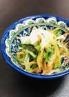 パクチーと野菜のチリソース和えサラダ