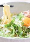 ~ツナ缶~野菜たっぷり和風サラダうどん!