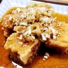 高野豆腐の油淋鶏 (ユーリンチー)