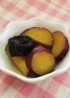 産後レシピ◇さつま芋とプルーンのレモン煮