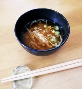 マタニティレシピ◇切干大根の味噌汁