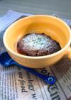 介護食 チキン南蛮の粉チーズ焼き