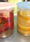 果実酢(苺、はっさく、パイン、バナナ)