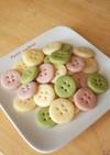 カラフル ボタンクッキー