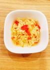 離乳食中期☆スパゲッティの野菜煮