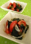島トマトとわかめのサラダ