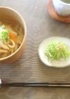 野菜たっぷり煮込みうどん(味噌仕立て)