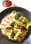 ☺簡単韓国料理♪基本の万能ねぎのチヂミ☺