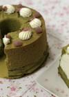 さくら抹茶の生シフォンケーキ