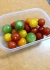 ミニトマトの保存