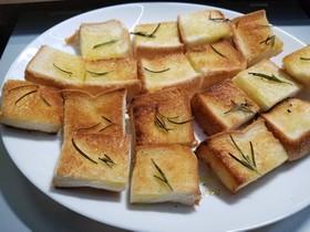 残った食パンで「フォッカッチャ風」♪