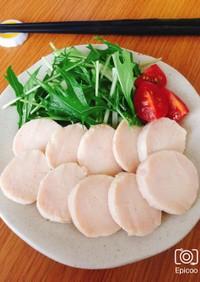 放置で簡単!鶏胸肉の柔らかしっとり鶏ハム