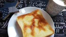 簡単!焼きたてパンの味♡バタートースト