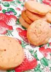 桜とホワイトチョコのクッキー
