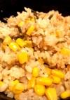 コーンとツナと塩昆布の炊き込みご飯