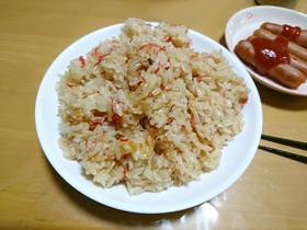【簡単】フライパンで★もち米で中華おこわ