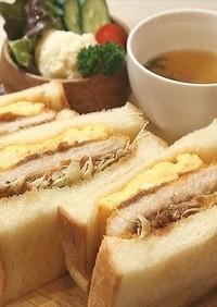 カツサンド☆時短・超簡単で本格カフェの味