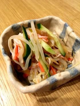 中華クラゲの和え物