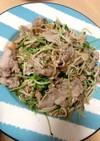 豚肉えのき豆苗のガーリックポン酢炒め