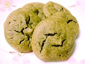 糖質制限 ソフトおからクッキー3