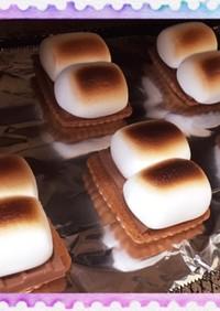 トースターで簡単スモア(焼きマシュマロ)