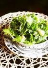 わさび菜の長芋ドレッシングで食べるサラダ