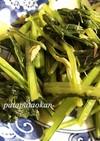 壬生菜とツナ缶の炒め物