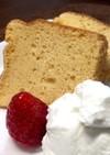 糖質オフ 大豆粉のシフォンケーキ